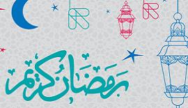 ٥ نصائح للدراسة خلال شهر رمضان